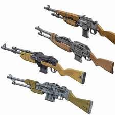 rifles 1